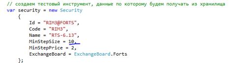 проект данных