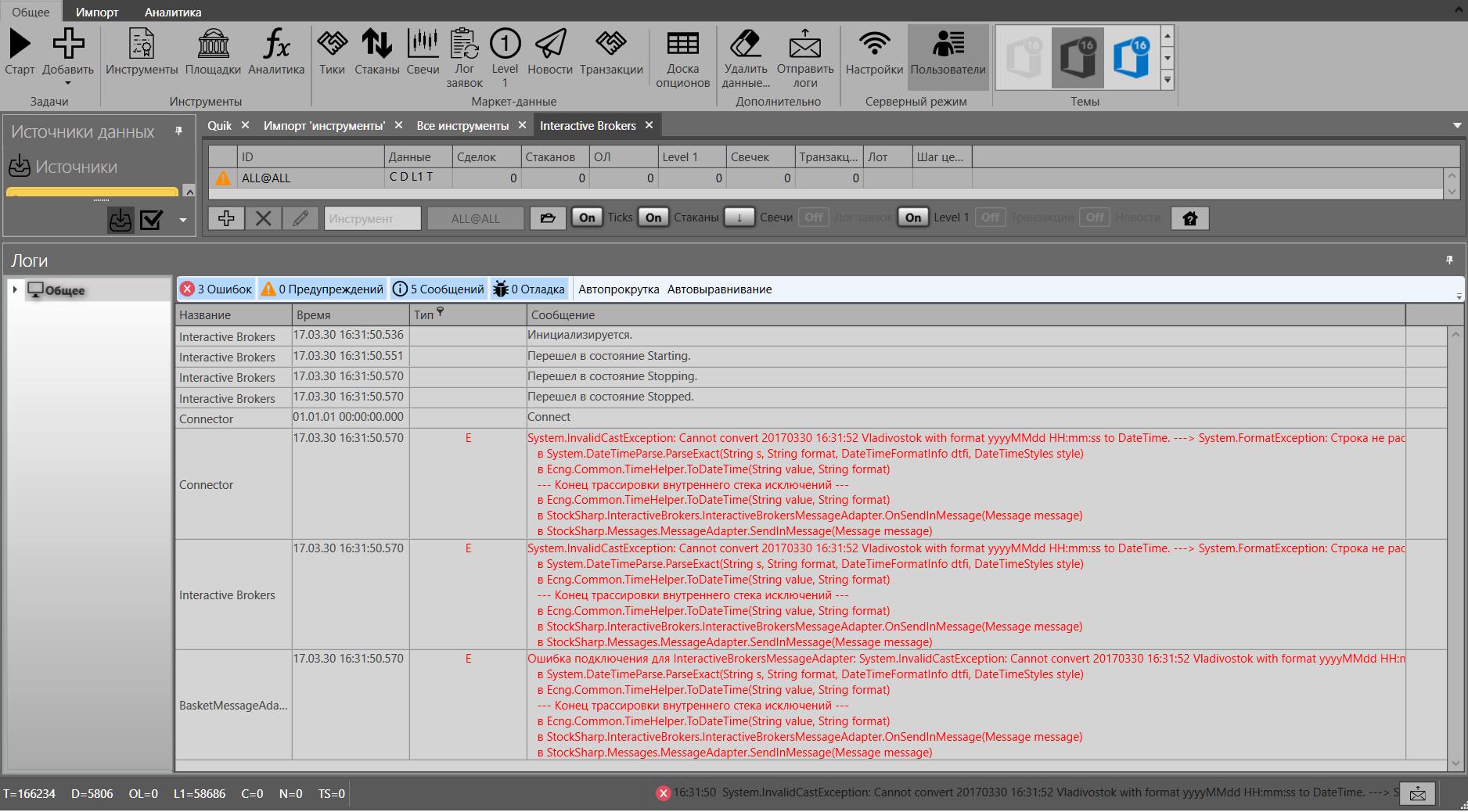 tor browser как установить на айфон hydraruzxpnew4af