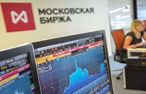 Moskow-exchange-moex.jpg
