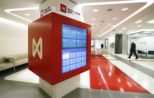 moex-connector-plaza.jpg