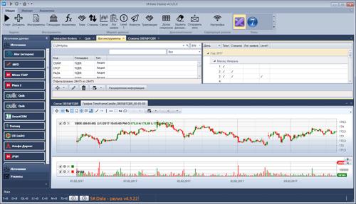 tradingsoftware.png