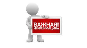 information_importan.jpg